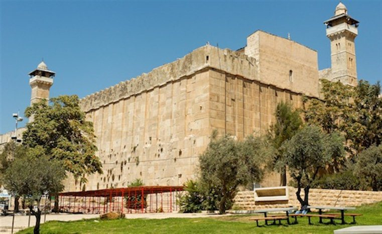 4 Hebron The Cave Of Machpelah Stands As A Testimony Of