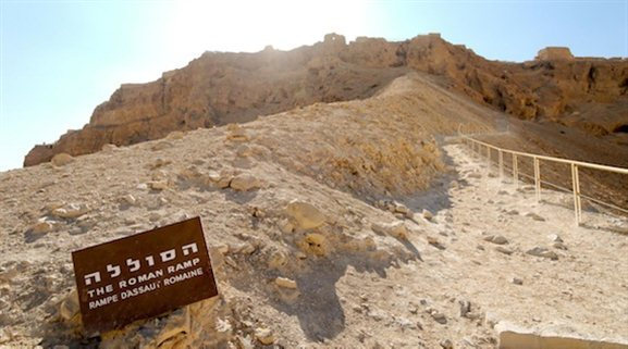 asada Roman siege ramp from below tb052307851 Masada— A Place of Sanctuary, Suicide, and Inspiration