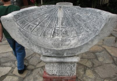 C:\Users\James\Desktop\James Files 2011\Time of Jesus' Death\Ephesus Sundial.jpg