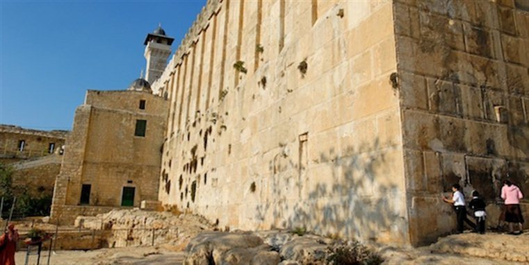ebron Machpelah from southeast tb111706136 Hebron—the Cave of Machpelah Stands as a Testimony of Faith
